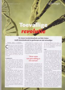 C2W iTOP article